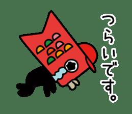 Jiro the Koinobori sticker #12360039