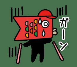 Jiro the Koinobori sticker #12360040