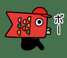 Jiro the Koinobori sticker #12360041