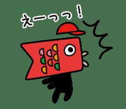 Jiro the Koinobori sticker #12360043