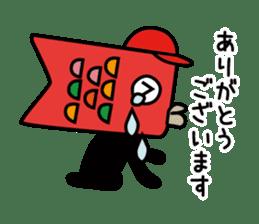 Jiro the Koinobori sticker #12360044