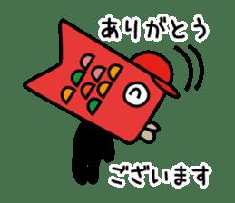Jiro the Koinobori sticker #12360045