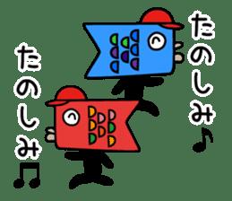 Jiro the Koinobori sticker #12360046
