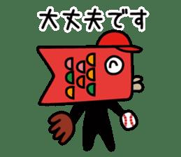 Jiro the Koinobori sticker #12360050
