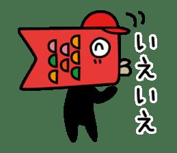 Jiro the Koinobori sticker #12360051