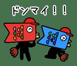 Jiro the Koinobori sticker #12360052