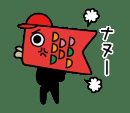 Jiro the Koinobori sticker #12360054