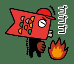 Jiro the Koinobori sticker #12360056