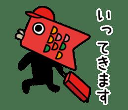 Jiro the Koinobori sticker #12360057