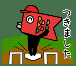 Jiro the Koinobori sticker #12360060