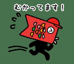 Jiro the Koinobori sticker #12360061