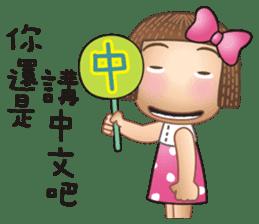 4funnygirl (Part 2) sticker #12366283