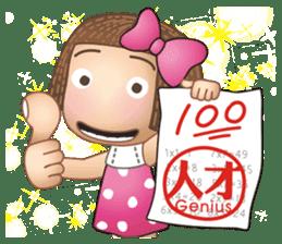 4funnygirl (Part 2) sticker #12366290