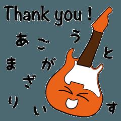 Guitar-chan 2