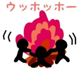Family of Primitive man sticker #12367866