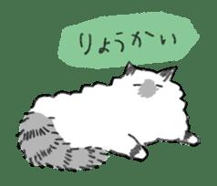 My Ragdoll Cat sticker #12369670