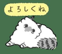 My Ragdoll Cat sticker #12369674