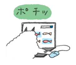 My Ragdoll Cat sticker #12369678