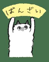My Ragdoll Cat sticker #12369693