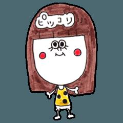 女子プロゴルファー林綾香の関西弁スタンプ