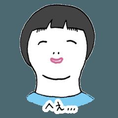 jinsei-kun