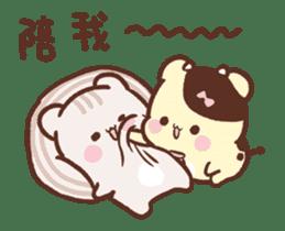 Sweet House shining couple segment sticker #12381851