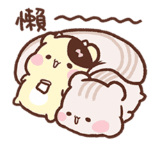 Sweet House shining couple segment sticker #12381855