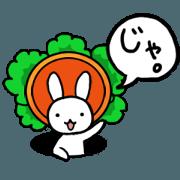 สติ๊กเกอร์ไลน์ Inaba-Animated Stickers