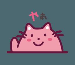 PUYOPUYO-CAT sticker #12383186