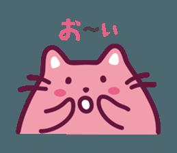 PUYOPUYO-CAT sticker #12383187