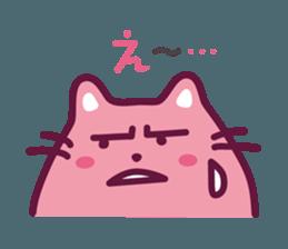 PUYOPUYO-CAT sticker #12383188