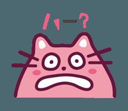 PUYOPUYO-CAT sticker #12383190