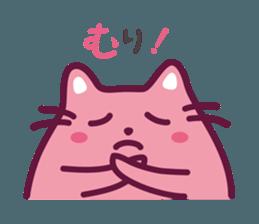 PUYOPUYO-CAT sticker #12383192