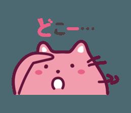 PUYOPUYO-CAT sticker #12383194