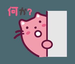 PUYOPUYO-CAT sticker #12383202