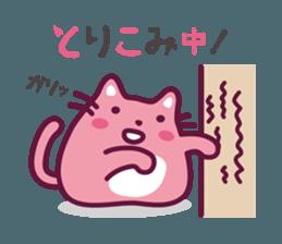 PUYOPUYO-CAT sticker #12383206