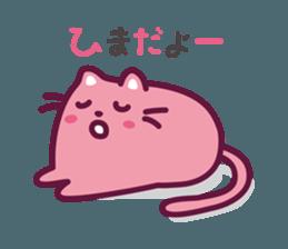 PUYOPUYO-CAT sticker #12383209