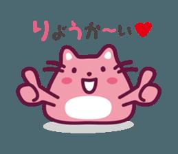 PUYOPUYO-CAT sticker #12383214