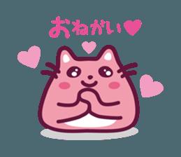 PUYOPUYO-CAT sticker #12383217