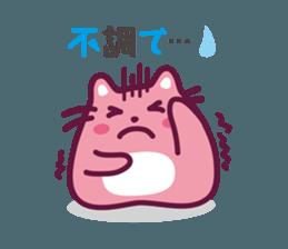 PUYOPUYO-CAT sticker #12383218