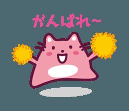 PUYOPUYO-CAT sticker #12383219