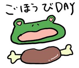 Diet of the frog sticker #12383303