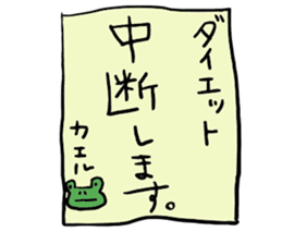 Diet of the frog sticker #12383311