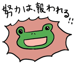 Diet of the frog sticker #12383312