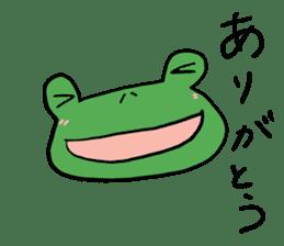 Diet of the frog sticker #12383315