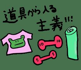 Diet of the frog sticker #12383319