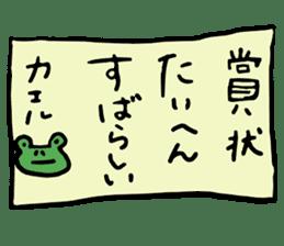 Diet of the frog sticker #12383323