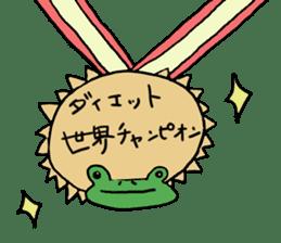 Diet of the frog sticker #12383325
