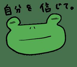 Diet of the frog sticker #12383326