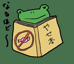 Diet of the frog sticker #12383330